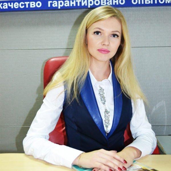Речкина Екатерина